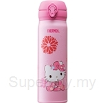 Thermos Hello Kitty 0.50L Ultra Light Flask Kimono - JNL-501KT(KMN)