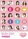 2016 Eelin Girl《輕甜心》撲克牌