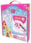 公主與寵物 水畫魔法拼圖盒
