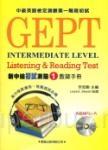 新中檢初試測驗(1)【教師手冊】附MP3