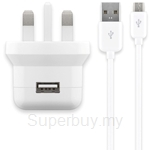 Cabstone Power Set Micro USB Sync & Charging Cable with 2.1A Wall Charger - 43772