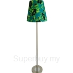 [Clearance Sale] Innotech Tito Floor Lamp (Flower Green)