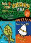 寶寶躲貓貓系列遊戲書:《猜猜我是誰?》、《猜猜動物園》、《我長大了!》、《準備好了嗎?》