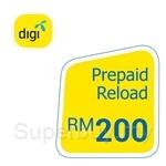 Digi Prepaid Reload RM200