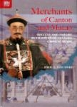 Merchants of Canton and Macao:Success and Failure in Eighteenth-Century Chinese Trade