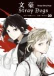 文豪Stray Dogs 9