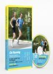 氣功跑步 DVD(盒裝內附16頁簡介)