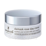Simplicite Damask Rose Day Creme (55 gm)