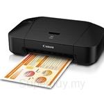 Canon PIXMA iP2870 Photo Printer - PC1507020022