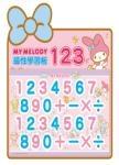 My Melody磁性學習板:123