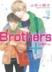 Brothers+~兄弟Plus~ 1