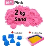 Kids Station Motion Moving Play Sand 2kg (Pink) - MTMS‐P