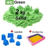 Kids Station Motion Moving Play Sand 2kg (Green) - MTMS‐G