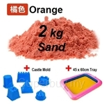Kids Station Motion Moving Play Sand 2kg (Orange) - MTMS‐O