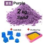 Kids Station Motion Moving Play Sand 2kg (Purple) - MTMS‐PR