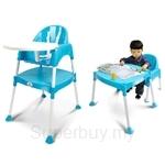 Kids Station Multipurpose Baby High Chair (Blue) - KFMBHC‐B