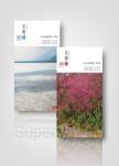 花蓮365〔春夏篇+秋冬篇〕暢銷套書