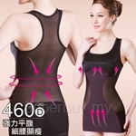aLOVIN Powerful Belly Fat Reduce Slimming Suit - AS-3001