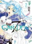 7thGARDEN 第七庭園(02)
