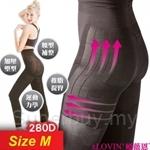 aLOVIN Body Shape Sculpting Leggings Slimming Pants (9 Points) - AS-2201