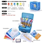 Dlittle Hand Panting Art Set