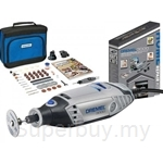 Dremel Home Repair Project Kit 3000 Series Multipro Rotary Tool + 105 Accessories (3000-3/105)