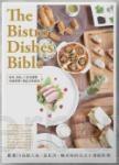 上桌!法式小酒館料理:前菜、湯品、主菜及甜點,50道經典X創意美味提案