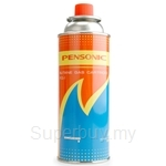 Pensonic Portable Gas Cooker - PCG-1