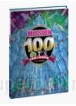 Mission100:決戰魔人哥林哥林