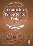 Statistical Knowledge Today 教學範本(適用SiliconStone認證考試教材)
