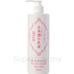 Kiku-Masamune Skin Care Emulsion 380ml