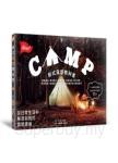 新式露營教科書:露營觀念、基本技巧、裝備添置、紮營祕訣、親子遊樂、野外料理一應俱全,輕鬆享受露營樂趣的完全圖解指南(隨書送A6露營