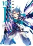 IS(Infinite Stratos)(10)小說