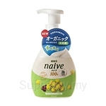 Kracie Naïve Foaming Facial Wash (Smooth) Green 200ml - 67369