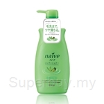 Kracie Conditioner (Smooth & Silky) Jumbo 550ml - 71606