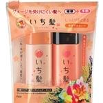 Kracie Moisturizing Shampoo & Conditioner Mini Set (40ml & 40g) - 72097