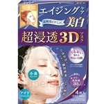 Kracie Advanced Penetrating 3D Facial Mask (Aging Care Brightening ) 4pcs - 63138