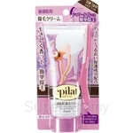 Kracie Epilat Removing Body Cream for Sensitive Skin 150g