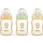 SIMBA PPSU Wide Neck Calabash Feeding Bottle Round Hole (200ml) - 6186
