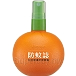 SIMBA Natural Orange Mosquito Repellent Spray (70ml) - 9710