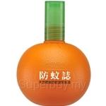 SIMBA Natural Orange Mosquito Repellent Lotion (70ml) - 9711