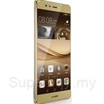 Huawei P9 Plus 5.5 Inch [4GB] Octa-core (Huawei Warranty)