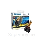 Philips Xtreme-Ultinon LED Fog H8/H11/H16 2700K Golden Yellow
