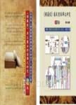 《楞嚴經》原文暨白話語譯之研究(全彩版) 與《楞嚴經》圖表暨註解之研究(全彩版),二本一套