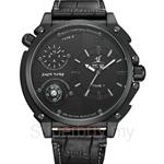 Weide Watch - UV1507B-1C