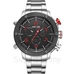 Weide Watch - WH5206-3C