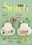 Stitch刺繡誌09-刺繡