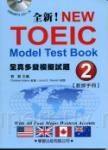 全真多益模擬試題(2)教師手冊