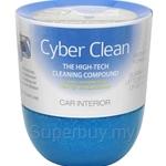 CyberClean Car Pop Up Cup (160g) - CC-46220