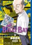 BILLY BAT比利蝙蝠(16)